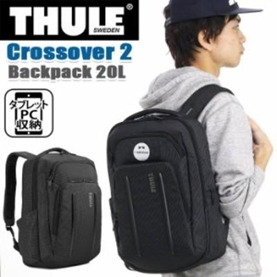 リュック THULE スーリー リュックサック デイパック バックパック ビジネス バッグ キャリーオン 出張 14インチ ノートPC タブレット ス