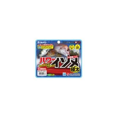 マルキュー パワーイソメ(極太) 約11cm 赤イソメ