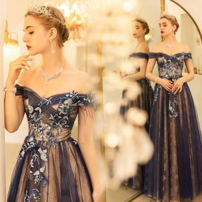【ANGEL】オフショルダー肌透けチュールラメレースフェザー袖付き背中編上げAラインロングドレス【送料無料】高品質 ネイビー 紺色 ロングドレス