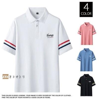 ポロシャツ メンズ 夏服 半袖ポロシャツ メンズポロシャツ トップス Poloシャツ 半袖ポロ 夏 涼しい 父の日