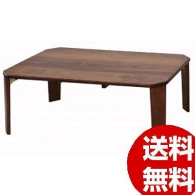 bois ボイス  Table90 T-2451BR