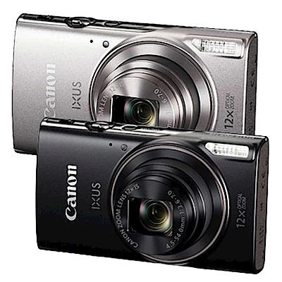 Canon IXUS 285 (公司貨)