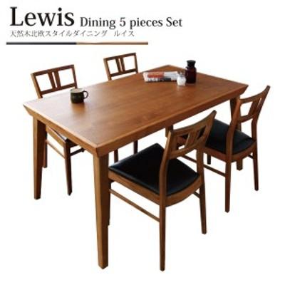 ダイニングセット 5点セット 木製 ダイニングテーブルセット 5点 ダイニングチェア ダイニングテーブル 食卓 テーブル 北欧 レザー 革 無