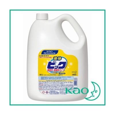 花王 業務用 大容量 液体ビック無蛍光・無香料タイプ 4.5kg 詰替 洗濯用洗剤