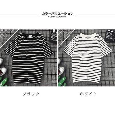 半袖Tシャツ ボーダー柄 レディース Tシャツ 夏 カットソー クルーネック ゆったりTシャツ 縞柄 マリンセーラー サマーTシャツ ラウンドネック