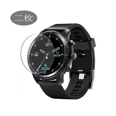 【二枚】 Sukix TINWOO T20W T20 1.3 インチ スマートウォッチ smart watch 用 対応 ガラスフィルム 国産旭硝子採用 気泡無し 2.5D ラウンドエッジ 加工 反射 軽