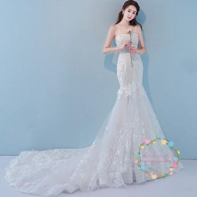 ウエディングドレス マーメイドラインドレス 白 二次会 安い タイトドレス 花嫁 結婚式 ロングドレス ブライダル 大きいサイズ 披露宴  wedding dress
