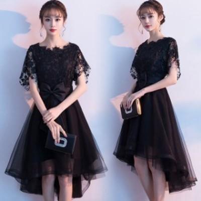 パーティードレス ブラック レース リボン キレイめ Aライン ドレス お呼ばれ 20代 30代 40代 ミモレ丈 二次会ドレス 黒 成人式ドレス