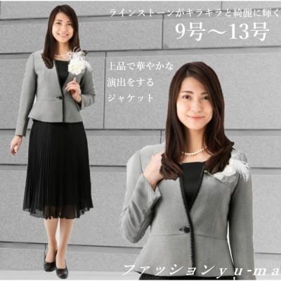 お上品なスーツです♪ 選べるスカート ノーカラージャケット お呼ばれ 結婚式 パーティー 入学式 卒業式 セレモニー ミセスファッション