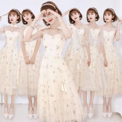 お呼ばれワンピースlf57 花嫁 演奏会 卒業式 ブライズメイドドレス 結婚式 二次会 ドレス パーティードレス