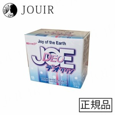 【土日祝も営業/最大600円OFF】善玉バイオ浄JOE デオクリン