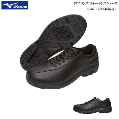 ミズノ メンズ ウォーキング シューズ 靴 LD40V SW LD-40V SW 4E EEEE ダークブラウン:B1GC191858 ブラック:B1GC191809 mizuno