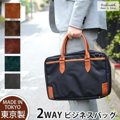 ビジネスバッグ 革 カバン メンズ おしゃれ 本革 鞄 PC A4 2WAY 日本製