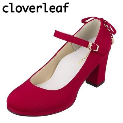 クローバーリーフ cloverleaf CL-1225 レディース | パンプス | ふわふわ インソール | 滑りにくい | レッド