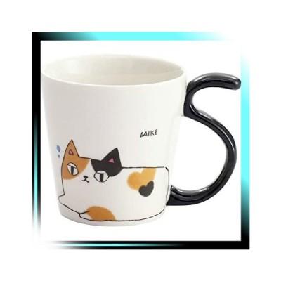 mike 猫3兄弟 しっぽマグカップ mike 13009