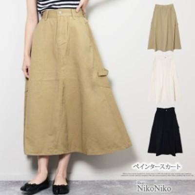 春新作 ペインタースカート 【即納】 シンプル ペインター スカート  トレンド レディース  韓国ファッション