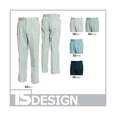作業服 パンツ スラックス 藤和 TS Design ツータックスラックス 1411 作業着 通年 秋冬