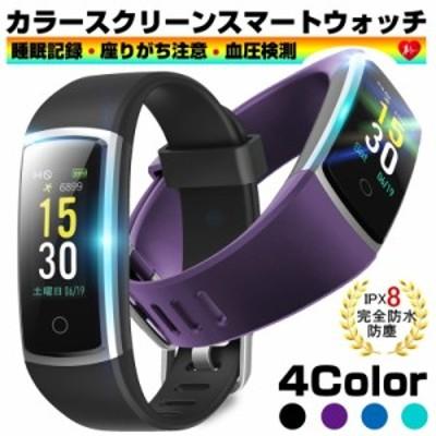 スマートウォッチ 着信電話通知メッセージ表示 アプリ通知 座りがち注意 遠隔撮影 健康サポート機器 iPhone/Android対応 日本語対応