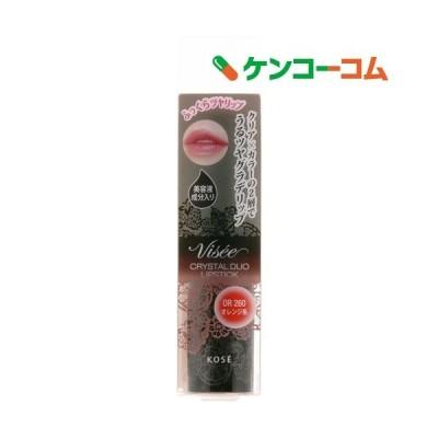 ヴィセ リシェ クリスタルデュオ リップスティック OR260 オレンジ系 ( 3.5g )/ ヴィセ リシェ