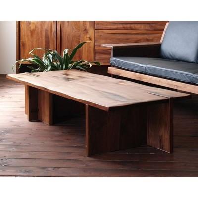 リビングテーブル センターテーブル シンプルモダン ウォールナット 高級家具