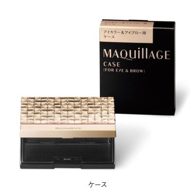 アイブロースタイリング 3D 資生堂(マキアージュ/MAQuillAGE)
