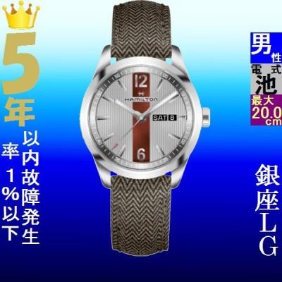 腕時計 メンズ ハミルトン(HAMILTON) ブロードウェイ クォーツ 曜日・日付表示 ナイロンベルト シルバー/シルバー/グレー色 WH9943311985