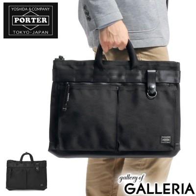 最大21%獲得 PORTER ポーター 吉田カバン ヒート ビジネスバッグ HEAT ブリーフケース 通勤 A4 ビジネス メンズ 703-07885