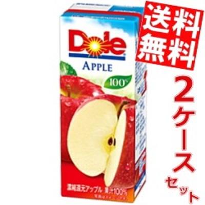 【送料無料】Dole ドール アップル100% 200ml紙パック 36本 (18本×2ケース)[果汁100%][のしOK]big_dr