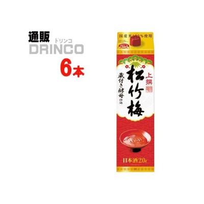 日本酒 宝 松竹梅 上撰 2L パック 6 本 ( 6 本 × 1 ケース ) 宝