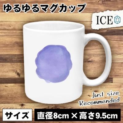 水彩 おもしろ マグカップ コップ 抽象画 ピンク 陶器 可愛い かわいい 白 シンプル かわいい カッコイイ シュール 面白い ジョーク ゆるい プレゼント プレゼン