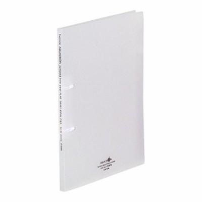 リヒトラブ リングファイル 10冊入 A4 2穴 薄型タイプ 乳白 F5000-1_10