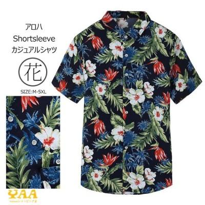アロハシャツ 半袖 シャツ 花柄 カジュアルシャツ メンズ 開襟シャツ サーフ系 リゾート 涼しい サマーシャツ 夏物   2021