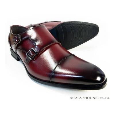 Oxford Field ダブルモンクストラップ ビジネスシューズ アンティーク ワイン 3E 28cm、29cm、30cm【大きいサイズ 紳士靴】