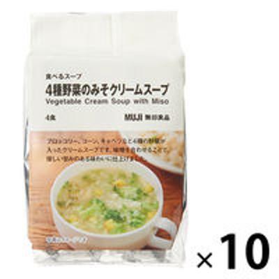 良品計画【まとめ買いセット】無印良品 食べるスープ 4種野菜のみそクリームスープ 1箱(40食:4食分×10袋入) 良品計画