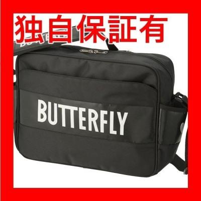 レビューで次回2000円オフ 直送 バタフライ(Butterfly) 卓球バッグ スタンフリー・ショルダー 62870 シルバー スポーツ・レジャー スポーツ用品・スポーツウェア