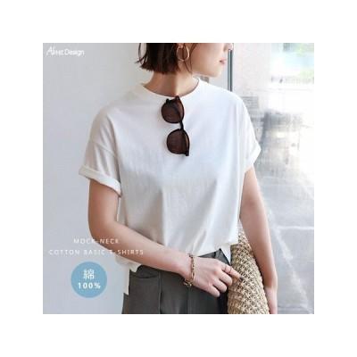 カットソー、Tシャツ半袖(柄、パターン) Tシャツ 半袖 コットン 天竺 モックネック