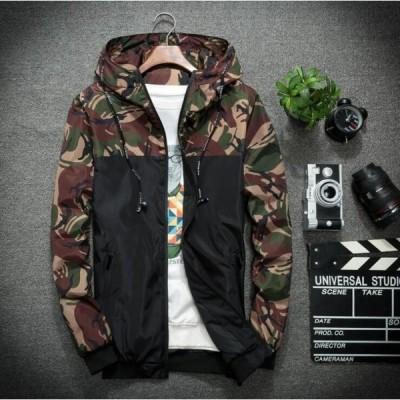 【セール】メンズ 薄手 ジップアップ UVカット SI パーカー 夏用 長袖 迷彩柄 ライトアウター フード付き サマージャケット カモフラージ
