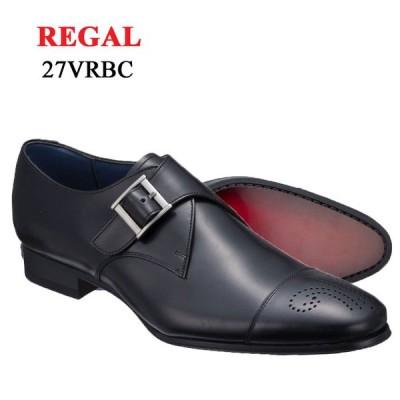 リーガル REGAL 27VRBC ブラック 2E ビジネスシューズ 紳士靴 牛革 日本製 モンクストラップ ブランド 就職祝 成人式 就活 リクルート 父の日 プレゼント