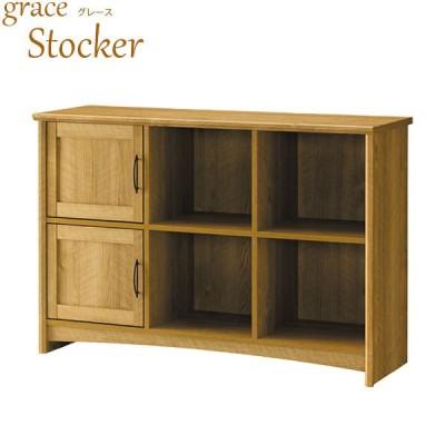 オープンラック 飾り棚 リビング収納 幅115 書棚 本棚 オープン収納 シンプル おしゃれ ナチュラル 木目 grace グレース GRC-8012ST