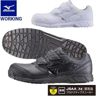 MIZUNO(ミズノ ワーキング) 安全靴  オールマイティCS ベルトタイプ(ワーキング) メンズ・ユニセックス C1GA1711