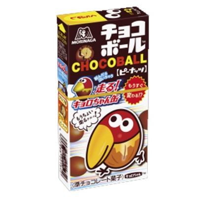 【メール便送料無料】森永 チョコボール<ピーナッツ>   28g×20個