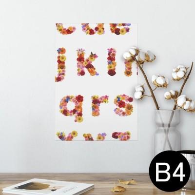 ポスター ウォールステッカー シール式 257×364mm B4 写真 壁 インテリア おしゃれ wall sticker poster 英語 花 文字 005157