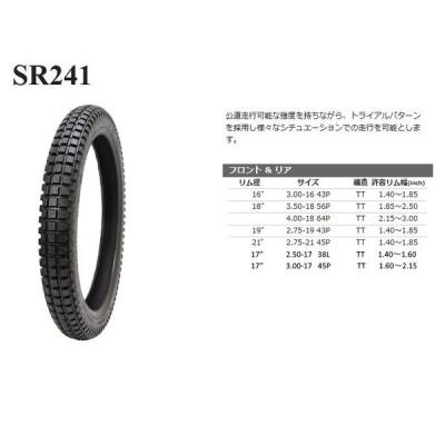 シンコー スクーター ミニバイク タイヤShinko SR241 2.50-17 38L TT