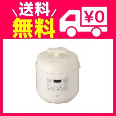 BRUNO 電気圧力鍋 時産家電 ほったらかし調理 マルチ圧力クッカー BOE058-IV(アイボリー)