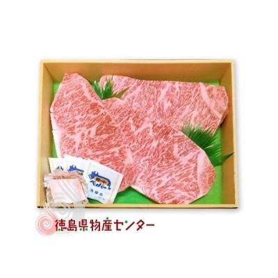 送料無料 阿波牛ステーキギフト600g 最高級黒毛和牛(サーロインステーキ) 肉/冷凍便同梱不可/贈答/お中元/お歳暮/記念日/内祝い