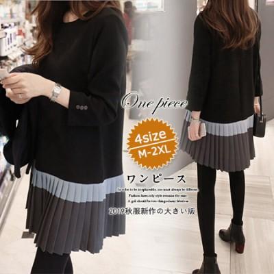 送料無料 韓国ファッション、超低価パルス販売  欧米風秋の新しいスタイル  ワンピース 切り替えXZ535