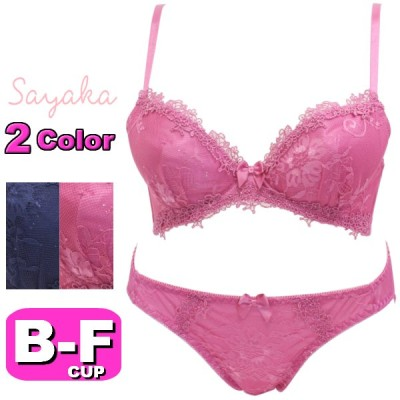 Sayaka サヤカ ブラジャー ショーツ セット ブラショー 326123 ラメエレガントラッセル 3/4カップ ブラ&ショーツ BCDEFカップ
