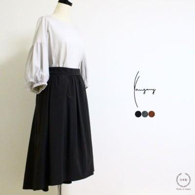 ヤンガニー 適度な厚みとハリのある柔らかな生地 背面のみゴム仕様のバックテイルスカート(f-5071)