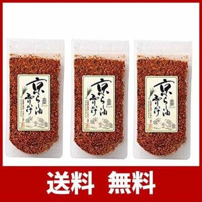 舞妓はんひぃ〜ひぃ〜 京らー油ふりかけ 1袋(80g) (3個)