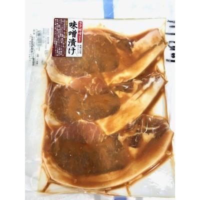 豚 ロース 味噌漬 【210g×5袋】味噌がしみ込んだお肉を味わい下さい【冷蔵便】